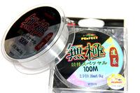 100M Top Grade 100% Japanese Fluorocarbon fishing line Monofilament Carp Wire leader line