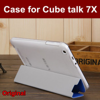 Original 7 inch Cube U51GTW U51GT W Talk 7X TALK7X4 Tablet PC Smart Leather Case Multi Color Free shipping