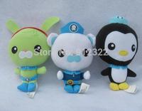 "Set of 3, Octonauts Dashi Barnacles Kwazii plush toy doll 7"" New free shipping"