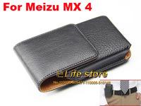 Slim Mobile Phone Pouch Vertical Belt Clip Case Leather Case For Meizu MX4