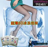 Warren 10 double 818 transparent tiptoe plus crotch plus size frozen stockings 6d wire pantyhose