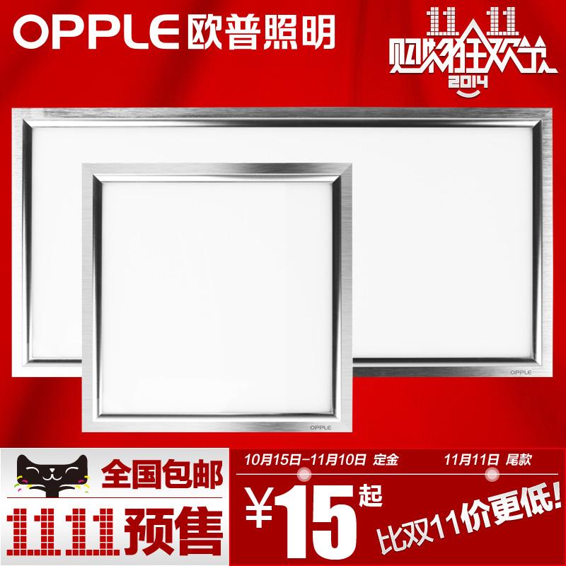 Opp integrated ceiling lighting led panel light wall panel lamp kitchen lamp integrated ceiling light(China (Mainland))