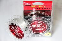 100 meters sports leisure Japan strand line fishing line line wholesale fishing gear manufacturer 1pcs Free
