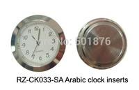 33mm clock inserts RZ-CK033-SA