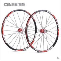 Freeshipping road bike  wheel aluminum alloy  wheelset  mountain bicycle wheelset  26'' and  24'H bicycle wheel