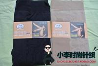 0086 0088 women's 80d velvet plus crotch plus size bikini stockings ankle length trousers 7388