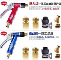 Car wash high pressure water gun household washing device car watering pipe copper plumbing hose nozzle