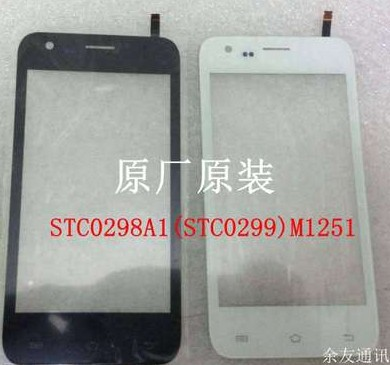 News 866 new authentic song black and white touch screen handwriting touch screen Spot(China (Mainland))