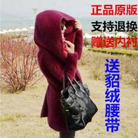 Autumn and winter women's kojah cashmere sweater medium-long slim with a hood cardigan thickening outerwear marten velvet