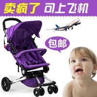 Baby stroller umbrella car belt light child baby stroller