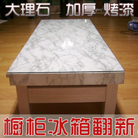 Marbling furniture refurbished high-gloss paint waterproof stickers conditioning stickers self-adhesive wallpaper table wardrobe