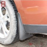 For   2013 2014 MITSUBISHI outlander Mud Flaps Splash Guard- Soft material FENDER 4 pcs/lot