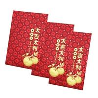 Free shipping 500 PCS / lot 80X120mm Da Ji Da Li hot stamped golden color chinese new year money bag gift red packet wholesale