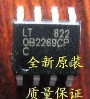 New original OB2269CP OB2269 SMD power management chip-YYD