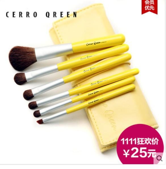 Makeup Brushes 6 Pieces