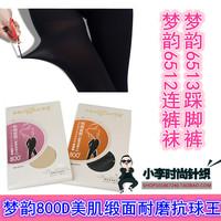 4 body satin wear-resistant plus size plus size ball 800d6512 6513 step pants pantyhose