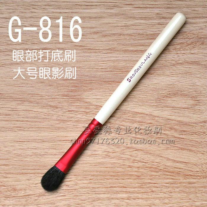 Free Shipping Professional Makeup Brush Soft Synthetic Eye Blusher Make up Brush Cosmetic Brushes Single Eye Shadow Brush(China (Mainland))