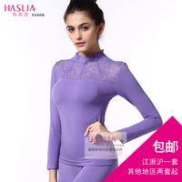 Brand marketing render long new modal of bud silk turtleneck seamless body thermal underwear