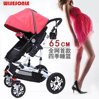 Bidirectional four wheel baby stroller baby car shock absorption buggiest four seasons