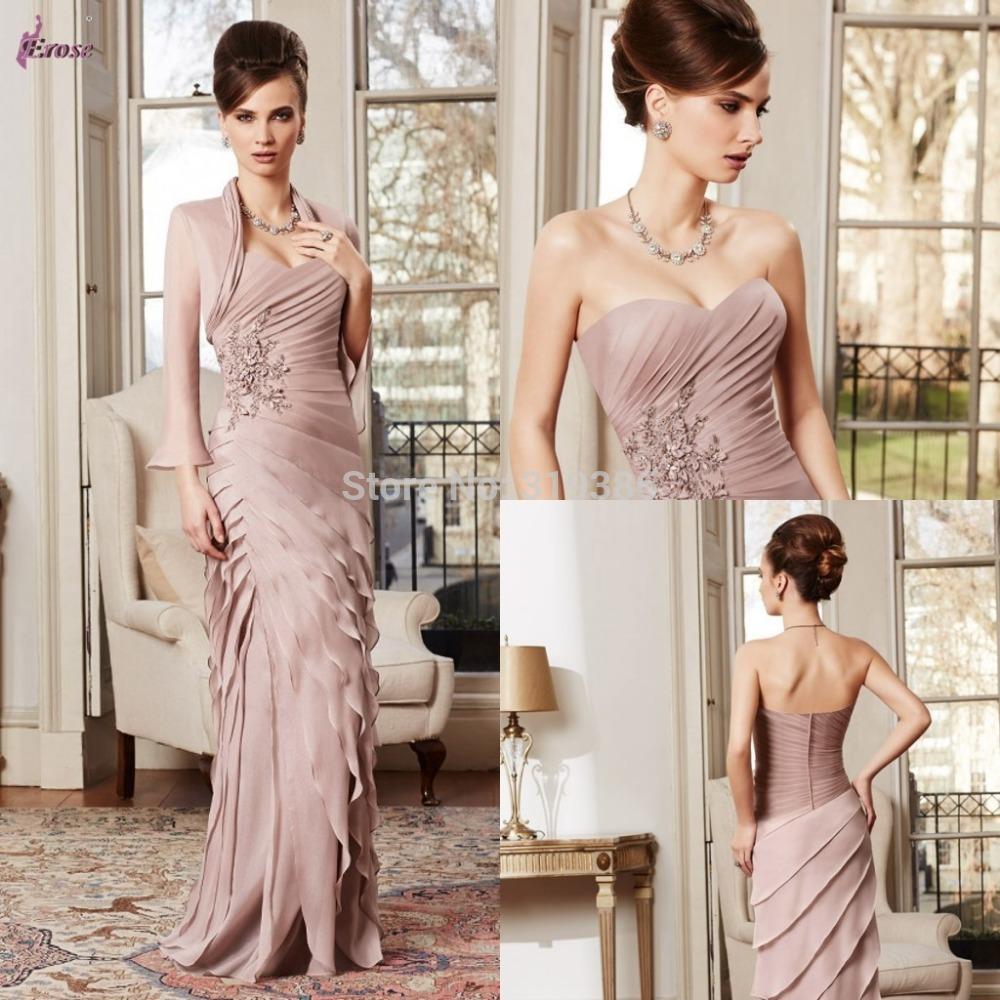 Платье для матери невесты Erose md/063 MD-063