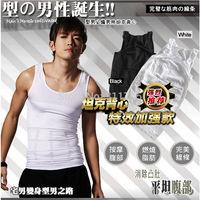 Fashion 2014 White/Black Color Men's Vest Tank Top Slimming Shirt Weight Loss Corset Training for men Body Shaper Fatty