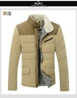 M015 men parkas jacket 2014 new men's casual slim fit fleece collar warm overcoat outdoor down coat for male jaquetas masculinas