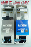 High Speed 2M HDMI Cable For 3D PS3 XBOX360 Male HDMI  TO Male HDMI CABLE 1.4 HDTV 1080P Hot sale DVD and Blu-ray disc players