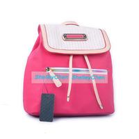 Famous brands Korean fashion shoulder bag College Wind backpack pu leather shoulder diagonal trend female bag large bag