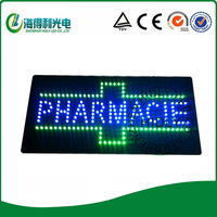 LED pharmacy sign/double color led acrylic sign  /3 funtions DC12V beautiful looking LED cross sign
