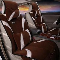 2014 winter cushion mianduanrong car seat auto supplies xy4-1, car seat cushion, seat covers