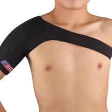 SX642 Neoprene Single Shoulder Brace Support Strap Wrap Belt Band Gym Sport Injury Guard Pad Pain Relief Black(China (Mainland))