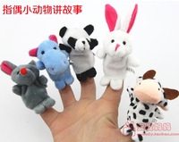 Small animal tell story even a finger baby educational toys plush child doll baby toy supplies