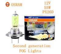 Free shipping fee Car headlight OSRAM halogen lamp FOG BREAKER 9005FBR H7 55W 12V 2600K, Made In Germany PM 2.5