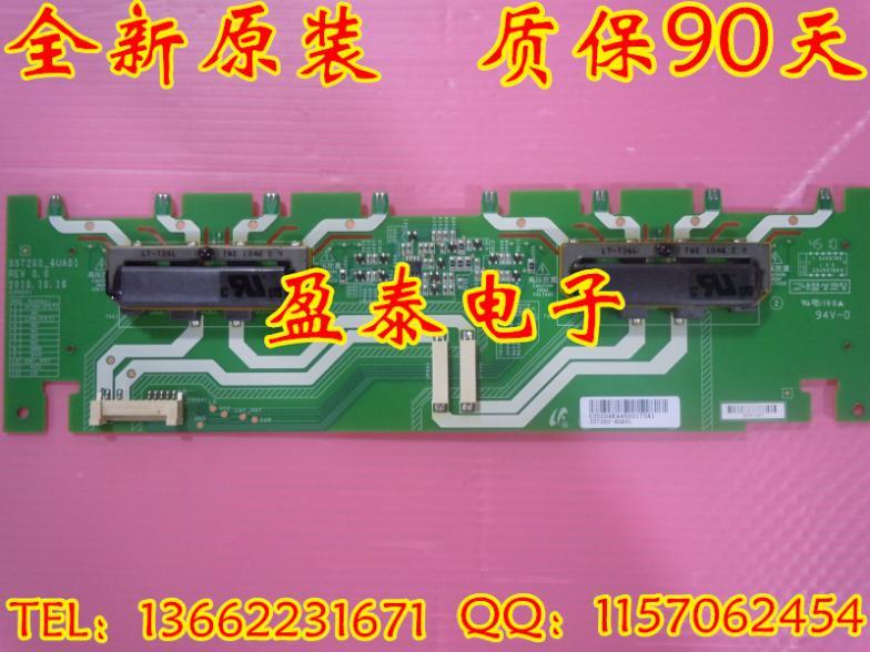SST260_4UA01 26 -inch LCD TV Inverter(China (Mainland))