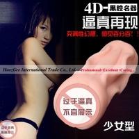 Male Sex Products Silicone Vagina Masturbators Vagina Pussy Realistic Good Elasticity Sex Toys SV