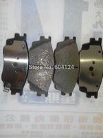 brake pads G2YD-33-28Z