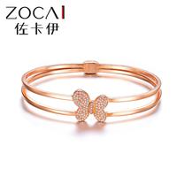 ZOCAI 2014 New Arriva 0.268 CT certified diamond 18K rose gold bangle Z00139