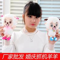 12 pcs/lot 18 cm 7'' mini sheep dolls soft goat stuffed plush toys(blue pink), cute small stuffed animals toys for baby girls