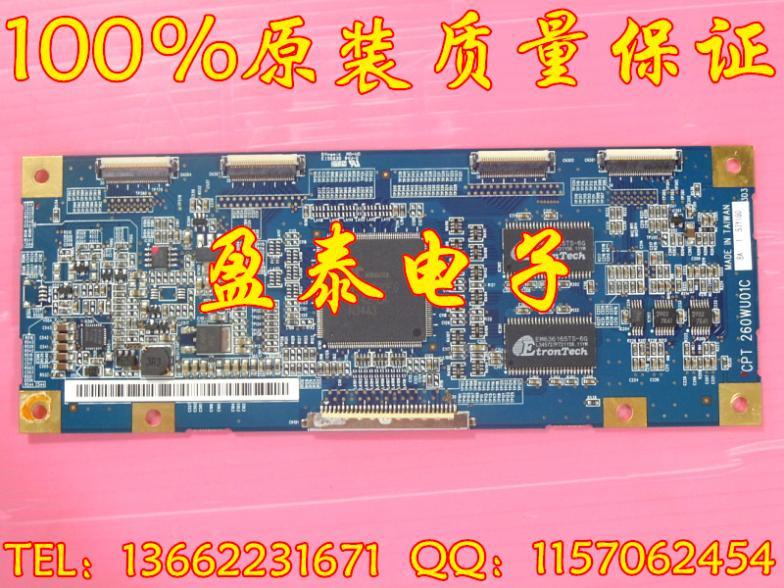 CLAA260WU01C screen logic board CPT 260WU01C 8A(China (Mainland))