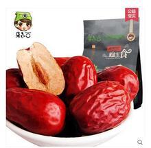 Dried fruit pentastar jade red wongai 418g