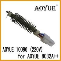 Hot Air Gun Heating Element AOYUE 10096 for 8032A++ (220V)