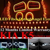 Pioneered Exclusive Use Kia K5 Led Lights Full Set Car Rings Light Lamp Led Daytime Running Leds Light DRL White Yellow 18W 12V