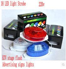 220V household Strobe new 18 LED light Strobe lights KTV stage flash advertising signs(China (Mainland))