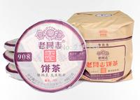 [GRANDNESS] 2012 yr 908 121 Pu-erh tea* 2012 Yunnan Haiwan Old Comrade* Pu Er Pu Erh Pu-erh Ripe Shu Puer cake 200g*5pcs