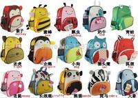 100pcs/lot Mini Oxford Cute Kid Children Zoo Cartoon Animal Toddlers Backpack School Bags For Children Kindergarten Schoolbag
