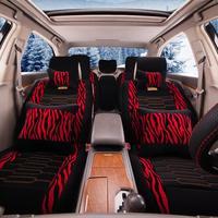 2014 spring and autumn cushion car seat auto supplies cfr3-1, seat covers, car seat cushion