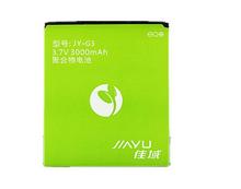 3000MAH Free Shipping Original Jiayu G3 Battery for Jiayu G3 Mobile SmartPhone Battery Replacement