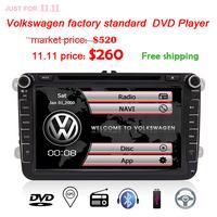 Original In-Dash 8 inch VW Volkswagen Car DVD Player GOLF POLO PASSAT JETTA TIGUAN TOURAN SKODA CADDY BORA,GPS Navigation+Stereo