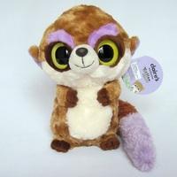 Han Guoyuan single genuine YooHoo Friends island mongoose plush toy doll doll free shipping