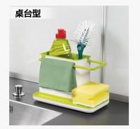 Creative kitchen shelf arrangement/receive /